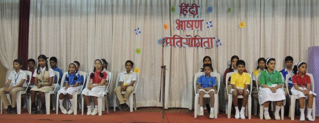 HINDI ELOCUTION COMPETITION (SECONDARY SECTION)