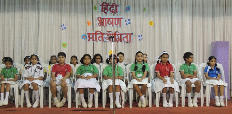 HINDI ELOCUTION COMPETITION (PRIMARY SECTION)